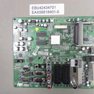 EBU42434701