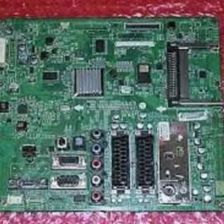EBU60737301